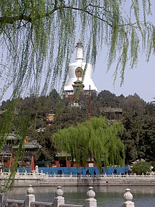 The White Pagoda from the entrance