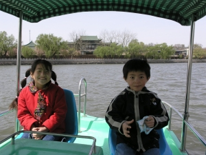 Sailing on the lake in Behai Park