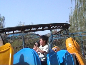 Daji and Yanmei on the Roller Coaster