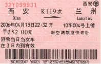 Train ticket - Xian to Lanzhou - soft sleeper