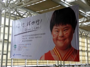 Whilst we were in Shanghai, the Special Needs Olympics took place. We saw this banner all over the place.
