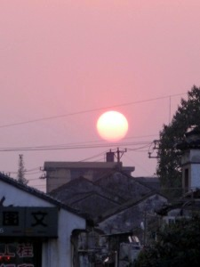 Sunset over Suzhou