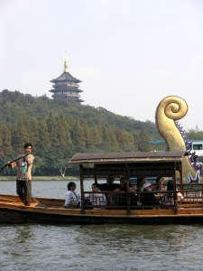 Scenes from West Lake - towards Leifeng Pagoda