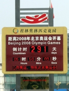291 days, 5 hours, 50 minutes and 3 seconds until the start of the 2008 Beijing Olympics