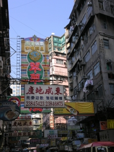 A typical Hong Kong street with signs, people and traffic